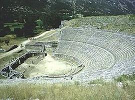 Dodona_theater