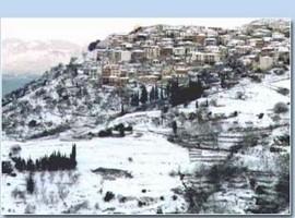 arachova-snow-ski