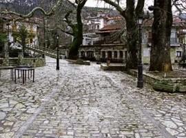 arahova-village