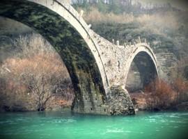 bridge-zagorochoria