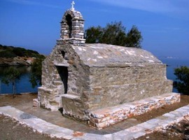 naxos-church-1