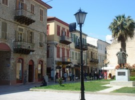 nayplio-old-city